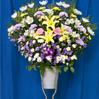 ご葬儀・ご法要については何なりとご相談下さい。生花-A【供花】10,800円