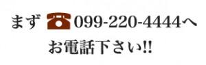 company-tel