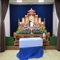 ゆとり葬(生花祭壇一式)