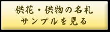 nahuda_sample